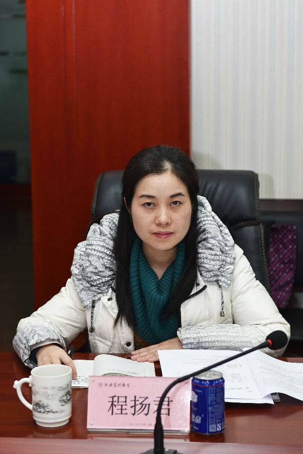 龙8娱乐客户端市工商联秘书长程扬君.jpg